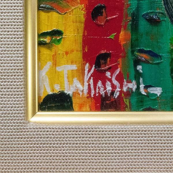 高石国夫 「赤いバックのバラ」 油彩 SM|antiquesjikoh|03