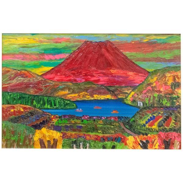 高石国夫 「赤い富士の山」(芦ノ湖) 油彩 F4|antiquesjikoh|02
