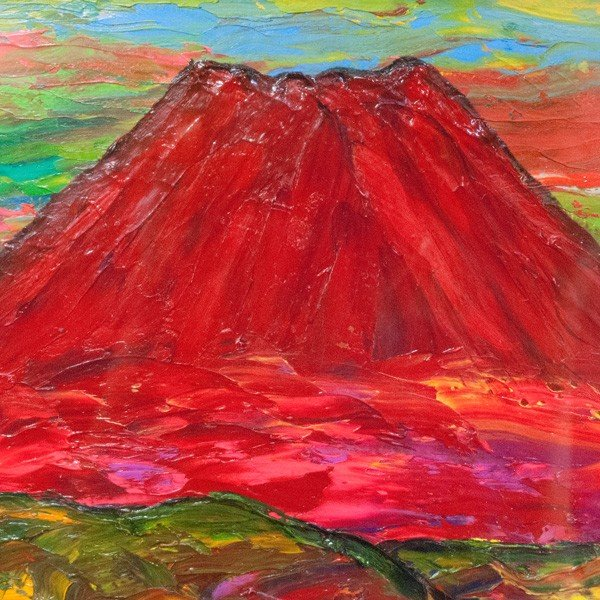 高石国夫 「赤い富士の山」(芦ノ湖) 油彩 F4|antiquesjikoh|04