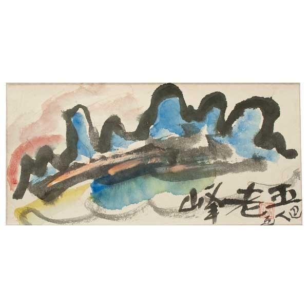 岩崎巴人 掛軸 「五老峰図」|antiquesjikoh|03