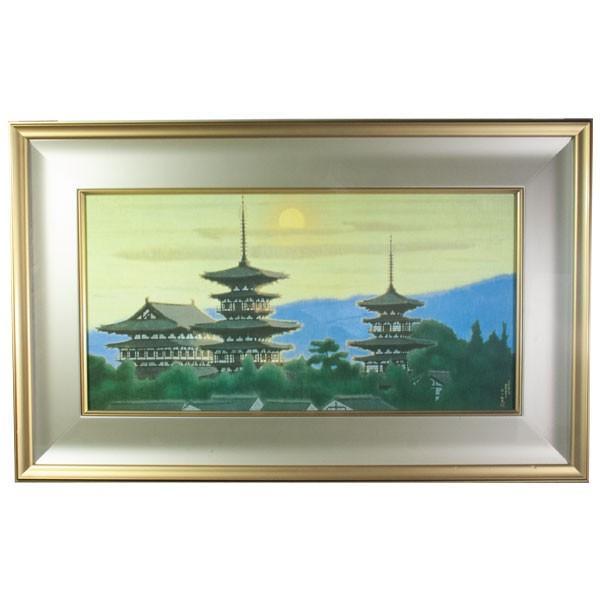 平山郁夫 「黎明薬師寺」  工芸画岩絵具方式 antiquesjikoh