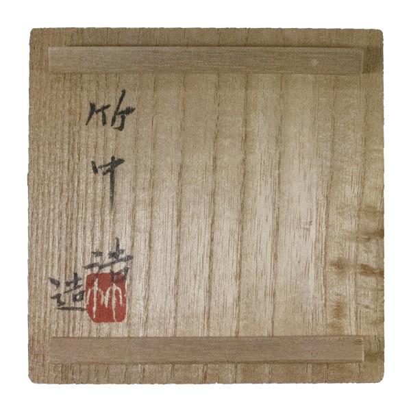竹中浩 白磁 盃|antiquesjikoh|05