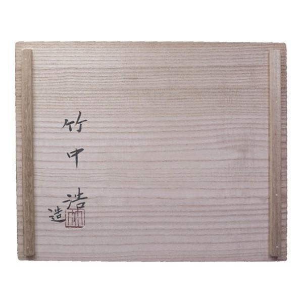 竹中浩 白磁 六角 鉢|antiquesjikoh|05