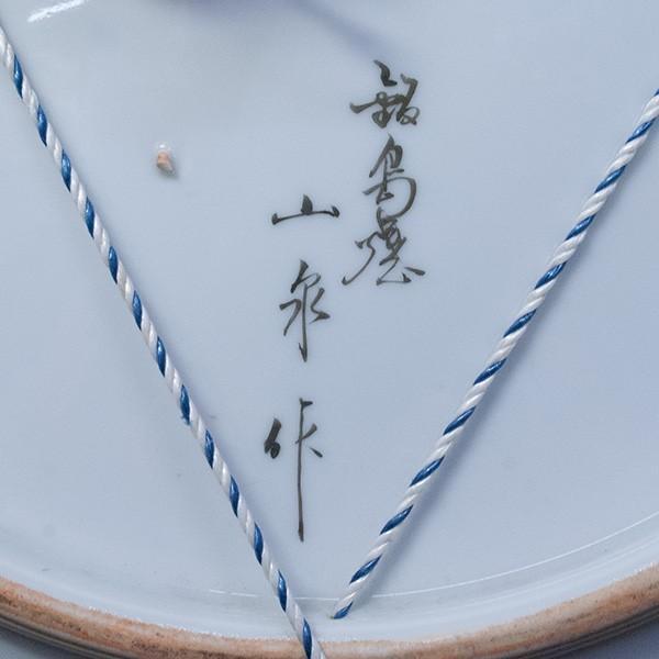 花井山泉 作 色鍋島 額皿 直径46cm|antiquesjikoh|05