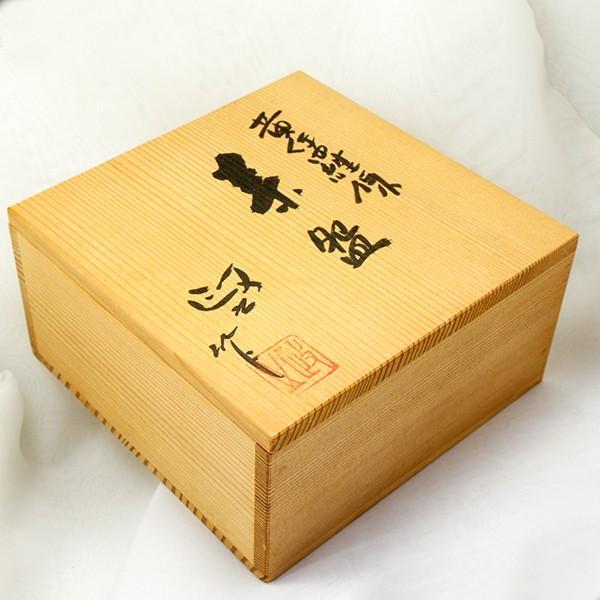 今井政之 「黄伊羅保」 平茶碗  |antiquesjikoh|05