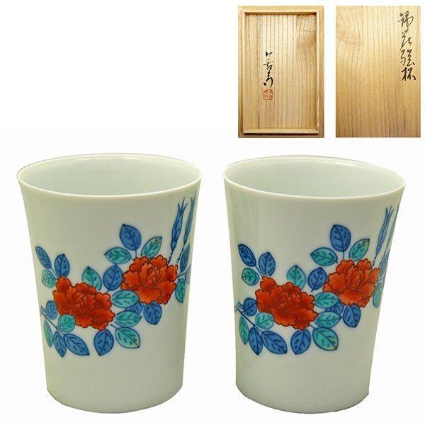 今右衛門 「錦花絵杯」 カップ 十三代窯元 未使用品|antiquesjikoh