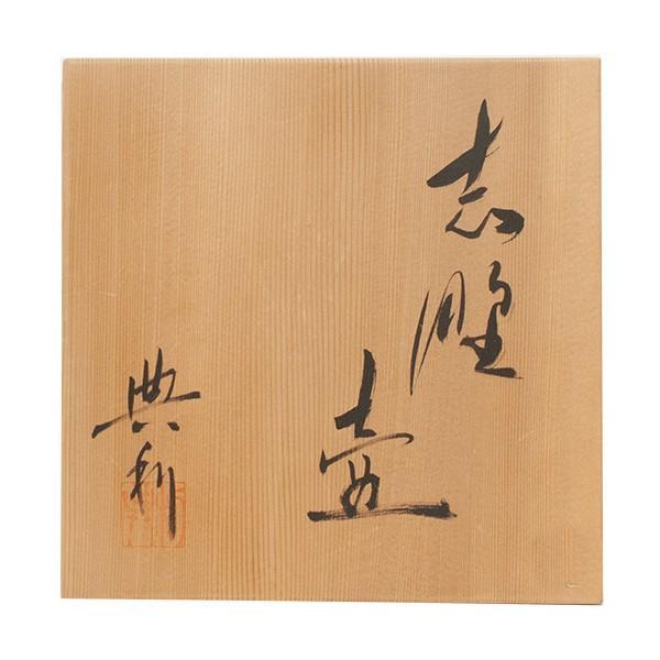 高木典利 「志野壺」 花器 花瓶 共箱|antiquesjikoh|12
