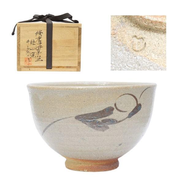 鏡山窯 井上東也 絵唐津茶碗 共箱|antiquesjikoh