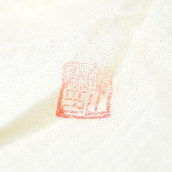 鏡山窯 井上東也 絵唐津茶碗 共箱|antiquesjikoh|11
