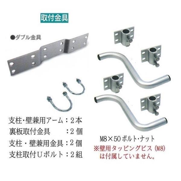 角型カーブミラーステンレス製 2面鏡 350×450mm ナック・ケイ・エス|anzen-signshop|03