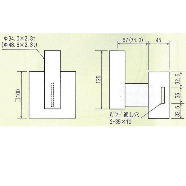 カーブミラー・電柱用 取付金具 支柱部分直径48.6mm ナック・ケイ・エス|anzen-signshop|03