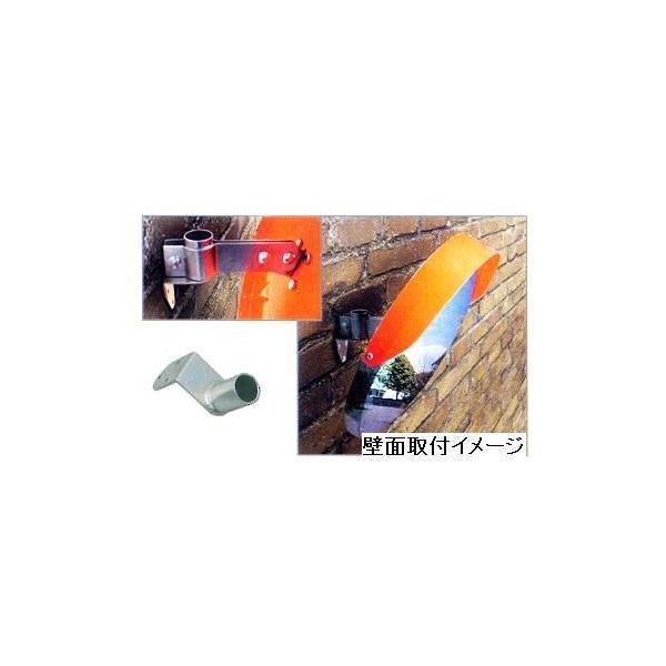 アクリルカーブミラー 丸型 300φ 道路反射鏡 ナック・ケイ・エス|anzen-signshop|03