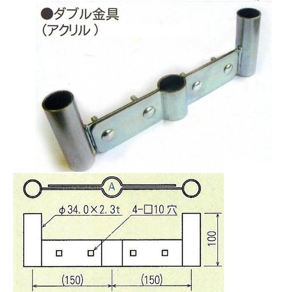 アクリル製カーブミラー 2面鏡 300φ 支柱付き 道路反射鏡 ナック・ケイ・エス anzen-signshop 03