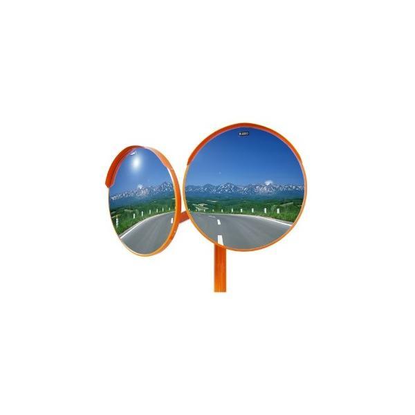 カーブミラー 2面鏡 400φ ポール付き アクリル製 道路反射鏡 ナック・ケイ・エス(送料無料 一部地域除く)|anzen-signshop