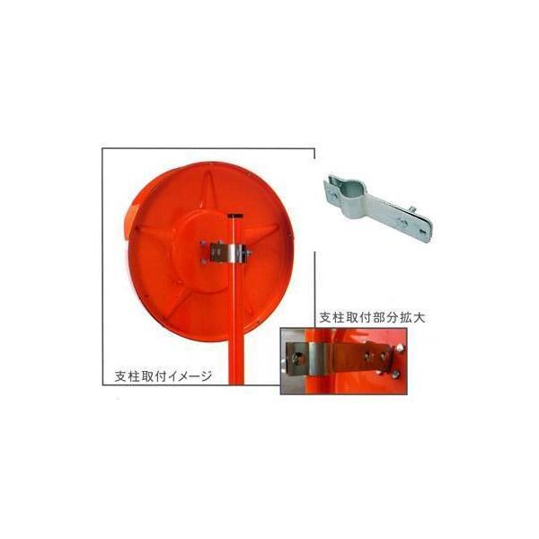 丸型カーブミラー 500φ ポール付き アクリル製 道路反射鏡 ナック・ケイ・エス anzen-signshop 02
