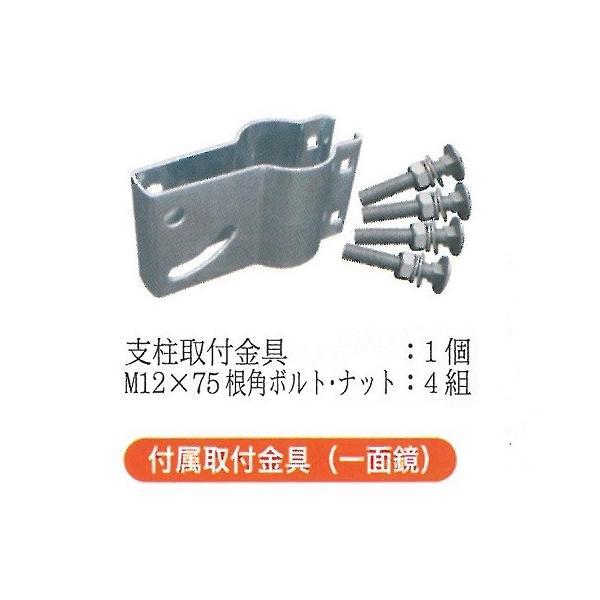 角型カーブミラー ステンレス製 Z 縦450mm×横600mm 道路反射鏡 設置基準合格品 ナック・ケイ・エス anzen-signshop 03