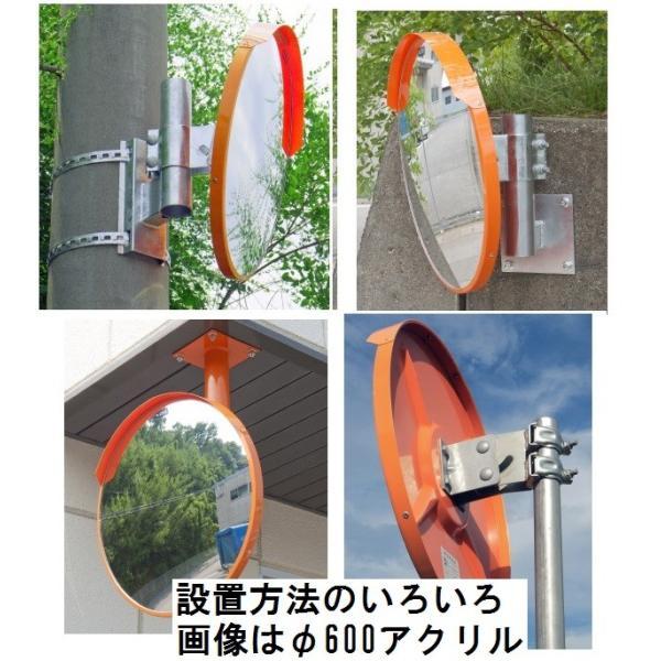 角型カーブミラー ステンレス製 Z 縦450mm×横600mm 道路反射鏡 設置基準合格品 ナック・ケイ・エス anzen-signshop 04