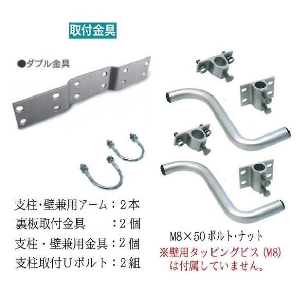 ステンレス製丸型カーブミラー 2面鏡 320φ 道路反射鏡 ナック・ケイ・エス|anzen-signshop|04