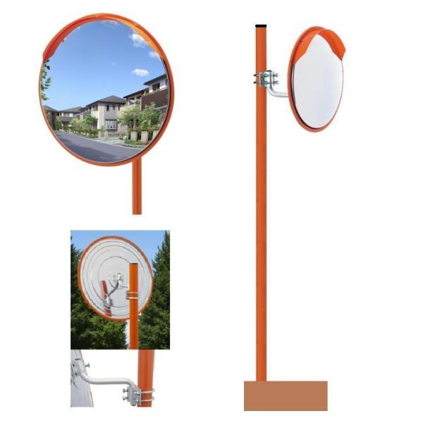 カーブミラー 丸型 490φ ステンレス製 支柱付き 道路反射鏡 ナック・ケイ・エス anzen-signshop 02