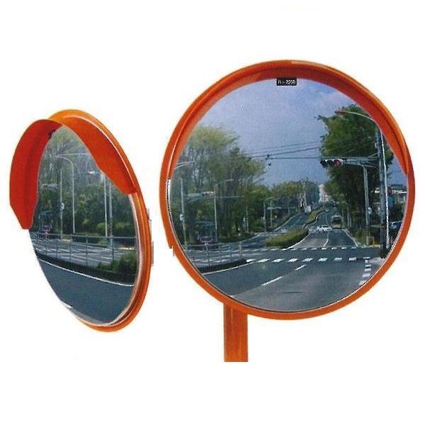 ステンレス製丸型カーブミラー2面鏡 490φ 支柱(ポール)付き 道路反射鏡 ナック・ケイ・エス|anzen-signshop