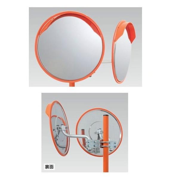 ステンレス製丸型カーブミラー2面鏡 490φ 支柱(ポール)付き 道路反射鏡 ナック・ケイ・エス|anzen-signshop|02