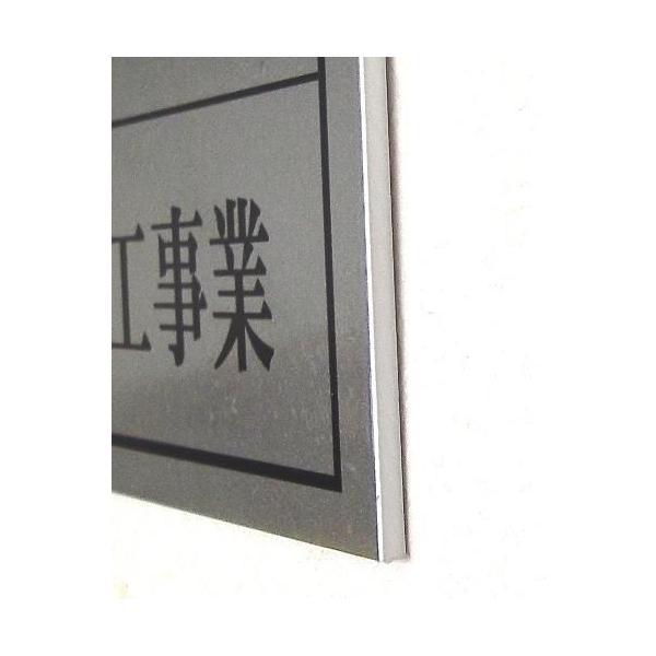 建設業の許可票 事務所用 文字記入 約H346×W422mm シルバー地|anzen-signshop|05