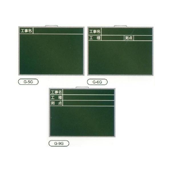 スチール製黒板 全天候型黒板 工事用黒板 ハイブリッドボード 工事名・会社名記入商品 anzen-signshop 02