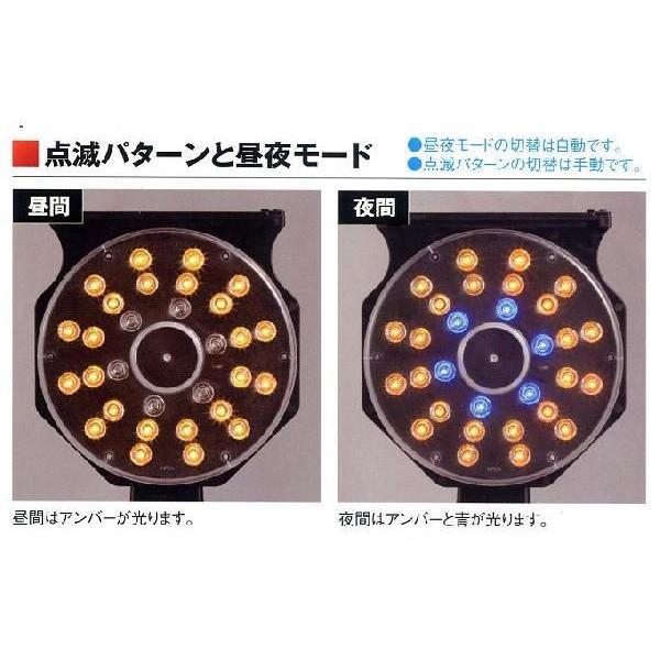 ソーラー式LED大型回転灯・警告灯 スプレンダー G-III KFE-001 anzen-signshop 02