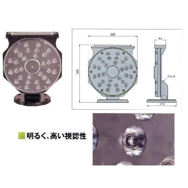 ソーラー式LED大型回転灯・警告灯 スプレンダー G-III KFE-001 anzen-signshop 04