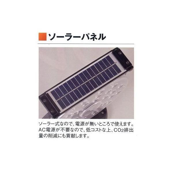 ソーラー式LED大型回転灯・警告灯 スプレンダー G-III KFE-001 anzen-signshop 05