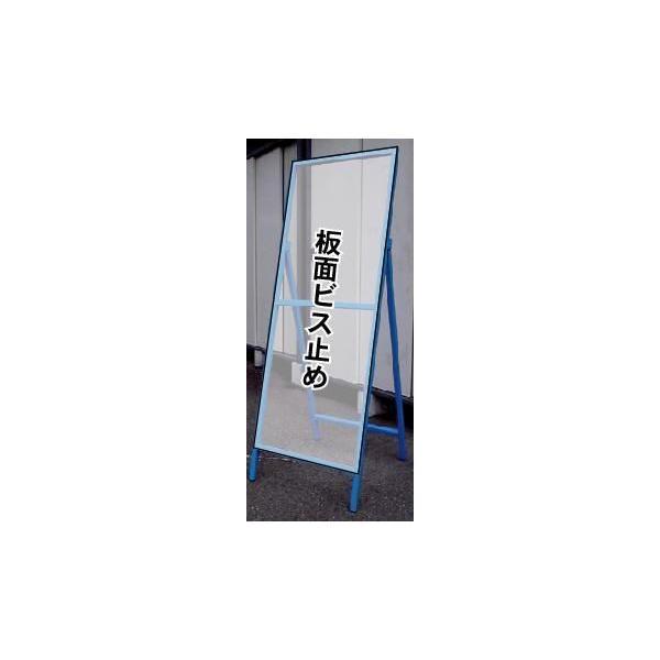 工事予告看板 NO.2 工事用看板 SR86-A 550*1400(鉄枠付き)|anzen-signshop|03