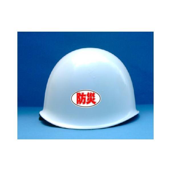 防災用ヘルメット 血液型・個人名入り 防災用 安全ヘルメット |anzen-signshop|05