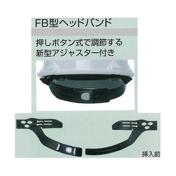 爽やかヘルメット 快適度NO,1 高い通気性 墜落時保護(スチロール入り)ヘルメット レジャー・防災・工事用 5個セット FP-1F5|anzen-signshop|03