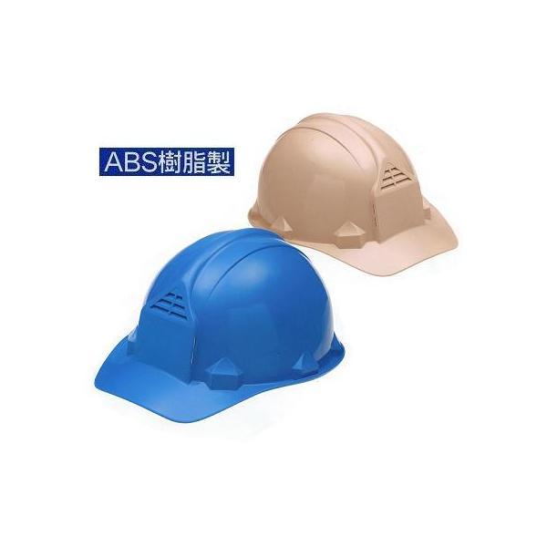 快適度バツグン 高い通気性・ムレ無しヘルメット 墜落時保護(スチロール入り)ヘルメット レジャー・防災・工事用 FF-1F|anzen-signshop
