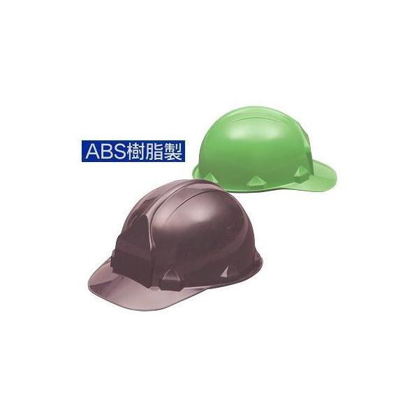 ヘルメット 野球帽タイプアメリカンスタイル ヘルメット 工事用 FNII−1 anzen-signshop