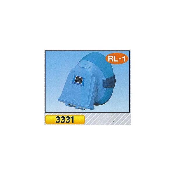 防じんマスク フィルター交換式(国家検定合格品) RL-1 3331