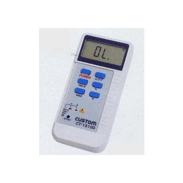 デジタルアスファルト温度計 シース型センサー付 アスファルト舗装 温度測定用 CT-1310D|anzen-signshop