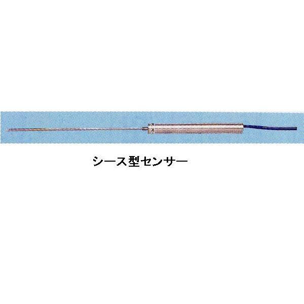 デジタルアスファルト温度計 シース型センサー付 アスファルト舗装 温度測定用 CT-1310D|anzen-signshop|02
