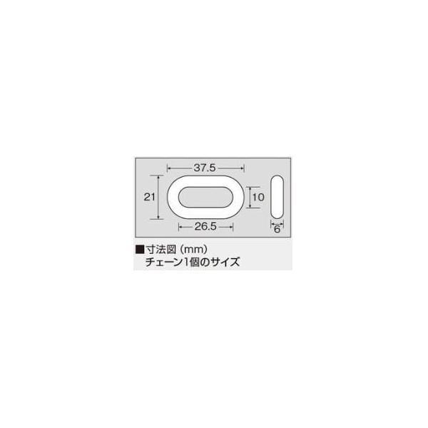 区画用 コーンプラスチックチェーン 5本セット 872-43 anzen-signshop 04