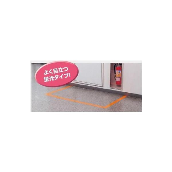 蛍光テープ(粘着性) よく目立つ蛍光色 50mm×20m 863-19-21|anzen-signshop|02