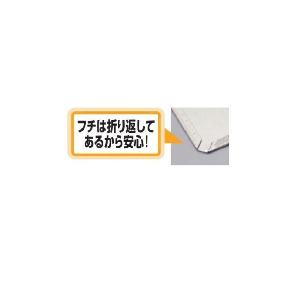 路面吹き付け用プレート 駐車場用 コーナー表示 819-31A|anzen-signshop|02