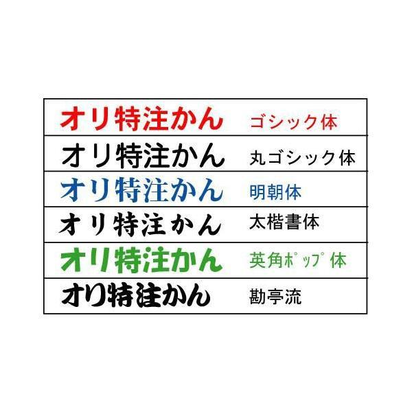 会社・商店PR用看板 販売促進看板 パターンA(大) 45×90cm|anzen-signshop|04