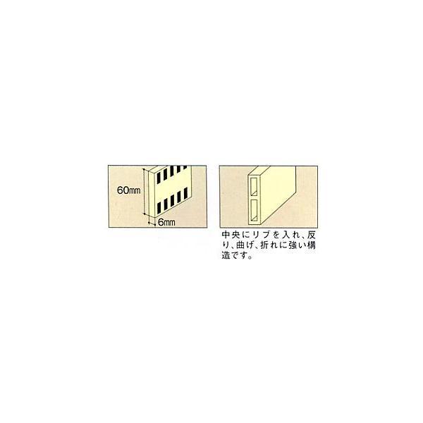 50cmアルミ製標尺ロッド(ニューアルロッド)60mm幅   現場工事写真記録用|anzen-signshop|04