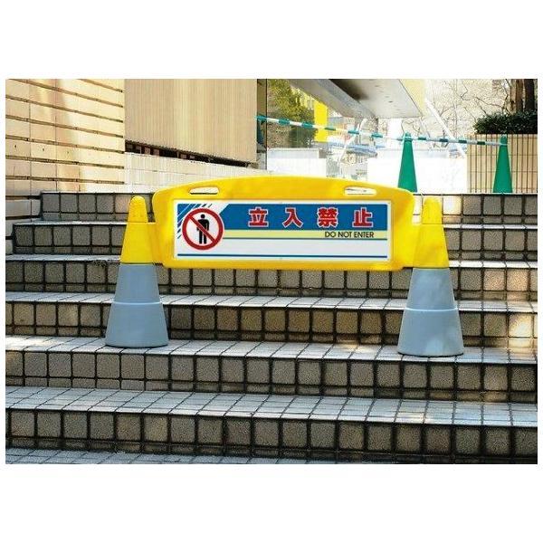 フィールドアーチ スタンド表示板 来客者駐車場 865-271 片面表示 |anzen-signshop|04