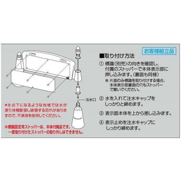 フィールドアーチ スタンド表示板 身障者用駐車場 865-331 片面表示 |anzen-signshop|03