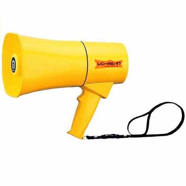 メガホン トランジスターメガホンタフ 耐衝撃・防塵防水(耐水型) 6W サイレン音付 TS-633(送料無料 一部地域除く)
