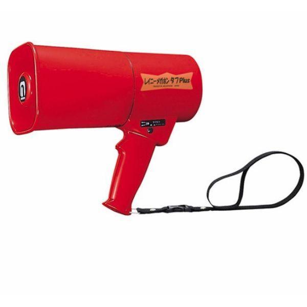 メガホン トランジスターメガホンタフ 耐衝撃・防塵防水(耐水型) 6W サイレン音付 TS-633R(送料無料 一部地域除く)
