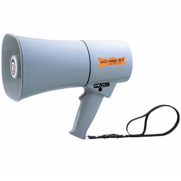 メガホン トランジスターメガホンタフ 耐衝撃・防塵防水(耐水型) 6W ホイッスル音付 グレーTS-634N(送料無料 一部地域除く)
