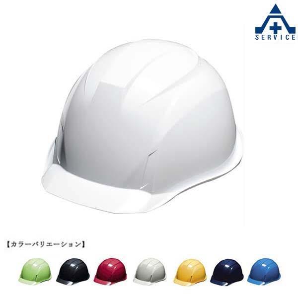 工事用 ヘルメット DICプラスチック 涼神 AA16型HA2E式 ライナー無し (メーカー直送/代引き決済不可)
