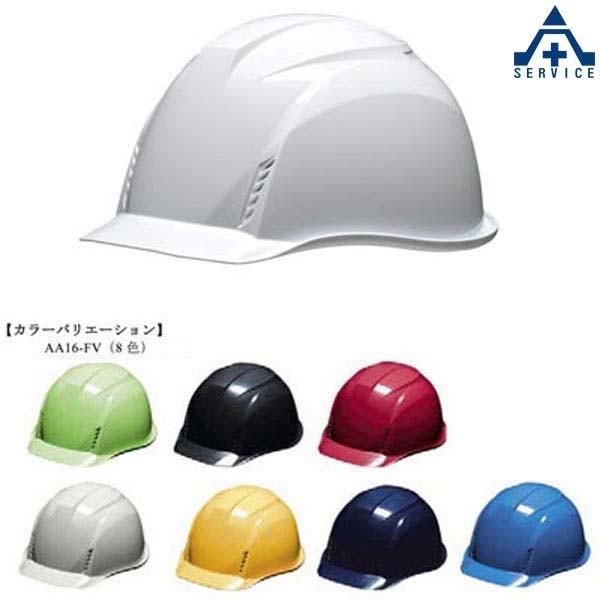 工事用 ヘルメット ライナー 通気孔付 DICプラスチック 涼神 AA16-FV型HA2E-K16式 (メーカー直送/代引き決済不可)